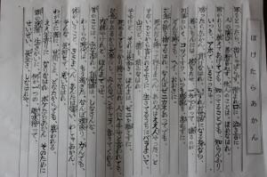 20170925_01