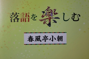 20171129_01